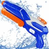MOZOOSON Wasserpistole Spielzeug für Kinder mit Langer Reichweiter 600ml Freezefire für Kinder Mädchen Junge ab 3 Jahr 10-12 Meter Reichweiter für Eiswürfel Geeignet - 1