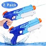 Ucradle Wasserpistole, 2er Set Water Gun Spielzeug für Kinder, 300ML Wasserpistolen mit 9 Meter Reichweite, Party Water Blaster Strand Sommer Pool Badespielzeug Strandspielzeug ab 6 Jahr - 1