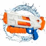 balnore Wasserpistole Spielzeug mit Langer Reichweite für Kinder Erwachsene Wasserpritzpistole 10-12 Meter Reichweiter 1200ML Strandpielzeug Garten Party Pool Strand Wasser Kampf Spiel - 1