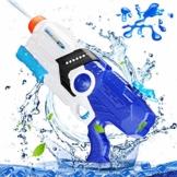 EPCHOO Wasserpistole, 2000ml Groß Water Blaster Water Gun Spielzeug mit 8-10 Meter Reichweite für Party Blaster Badestrand Sommer Pool Wasserschütze Wasserspielzeug - 1