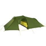 YFFSBBGSDK Campingzelt Geeignet für Tunnel Campingzelte für 2 bis 4 Personen, Keine Fußabdrücke, einfach zu faltende Campingzelte - 1